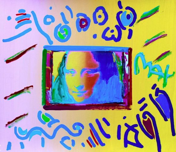 Mona Lisa by Peter Max