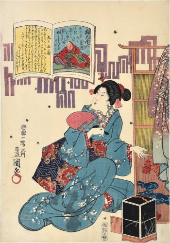 A Pictorial Commentary on One Hundred Poems by One Hundred Poets: no. 95, Saki no Daisojo Jien by Utagawa Kunisada (Toyokuni III) at
