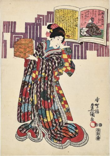 A Pictorial Commentary on One Hundred Poems by One Hundred Poets: no. 93, Kamakura Minister of the R... by Utagawa Kunisada (Toyokuni III) at