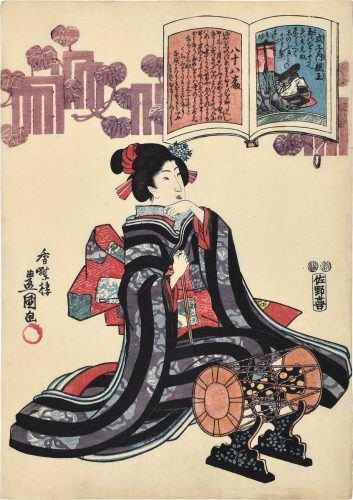 A Pictorial Commentary on One Hundred Poems by One Hundred Poets: no. 88, Imperial Princess Shokushi by Utagawa Kunisada (Toyokuni III) at