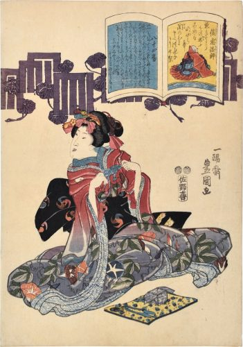 A Pictorial Commentary on One Hundred Poems by One Hundred Poets: no. 84, Priest Shun'e by Utagawa Kunisada (Toyokuni III) at