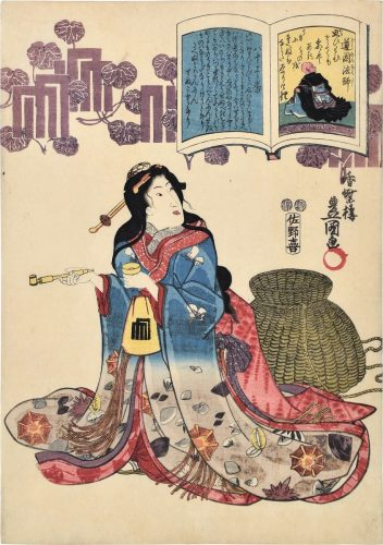 A Pictorial Commentary on One Hundred Poems by One Hundred Poets: no. 81, Priest Doin by Utagawa Kunisada (Toyokuni III) at