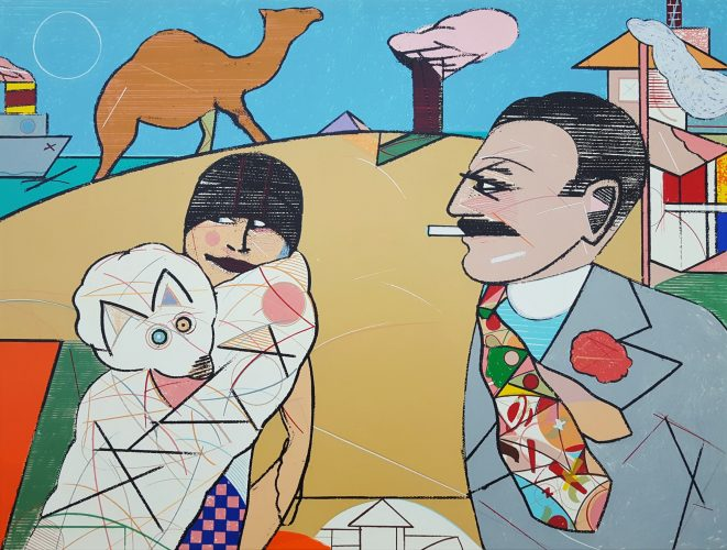 Oedipus and Luxor by Richard Merkin at