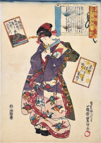 A Pictorial Commentary on One Hundred Poems by One Hundred Poets: no. 13, Yozei-in by Utagawa Kunisada (Toyokuni III)