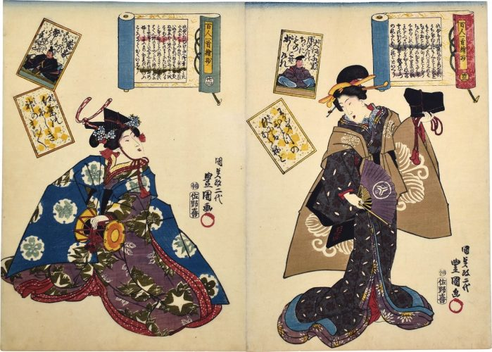 A Pictorial Commentary on One Hundred Poems by One Hundred Poets: no. 23, Oe no by Utagawa Kunisada (Toyokuni III)