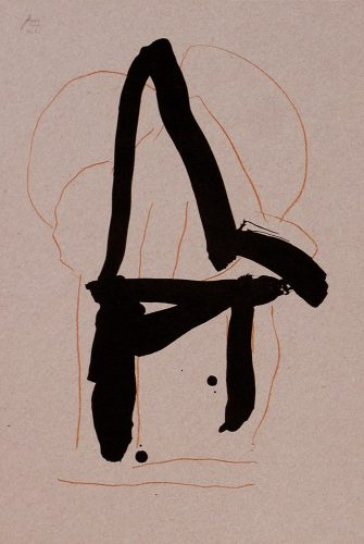 Beau Geste IV by Robert Motherwell at