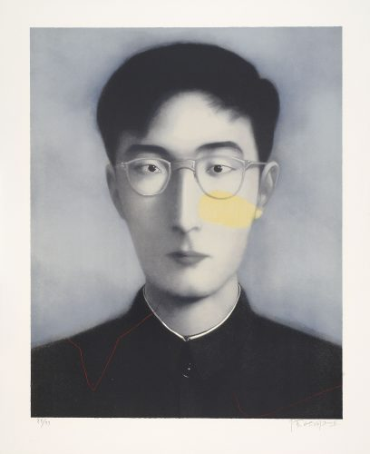 Bloodline: Comrade (Brother) by Zhang Xiaogang at