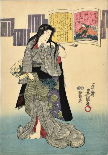 A Pictorial Commentary on One Hundred Poems by One Hundred Poets: no. 72, Yoshi Naishinnoke no Kii by Utagawa Kunisada (Toyokuni III) at