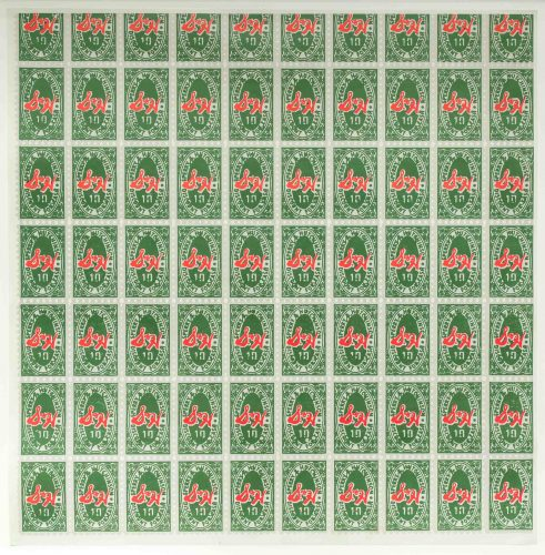 S&H Green Stamps by Andy Warhol at Andy Warhol