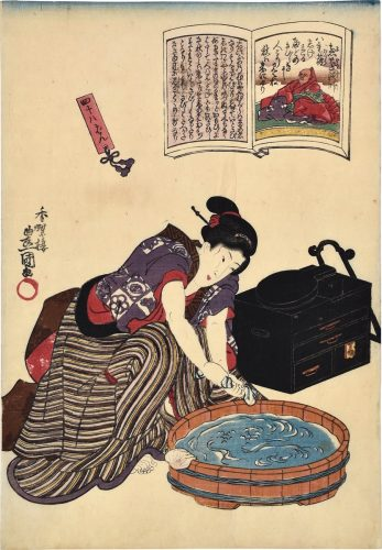 A Pictorial Commentary on One Hundred Poems by One Hundred Poets: no. 48, Egyo Hoshi by Utagawa Kunisada (Toyokuni III) at