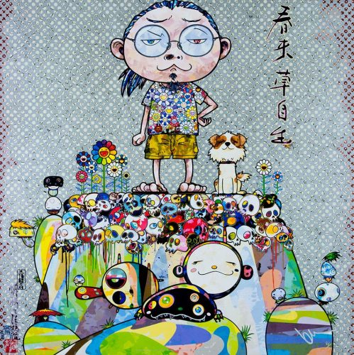 With eyes on the reality of one hundred years from now by Takashi Murakami at