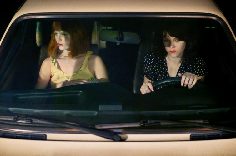 Imperial Highway by Alex Prager at