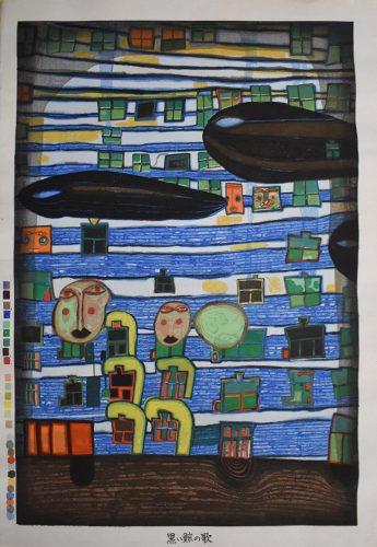 Song of the Whales [Blue] | Gesang der Wale [Blau] by Friedensreich Hundertwasser at