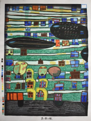 Song of the Whales [Green] | Gesang der Wale [Grün] by Friedensreich Hundertwasser at