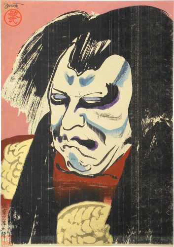 Bando Mitsugoro in the Role of an Evil Aristocrat by Paul Binnie at