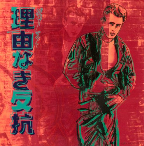 Rebel Without a Cause (James Dean) by Andy Warhol at