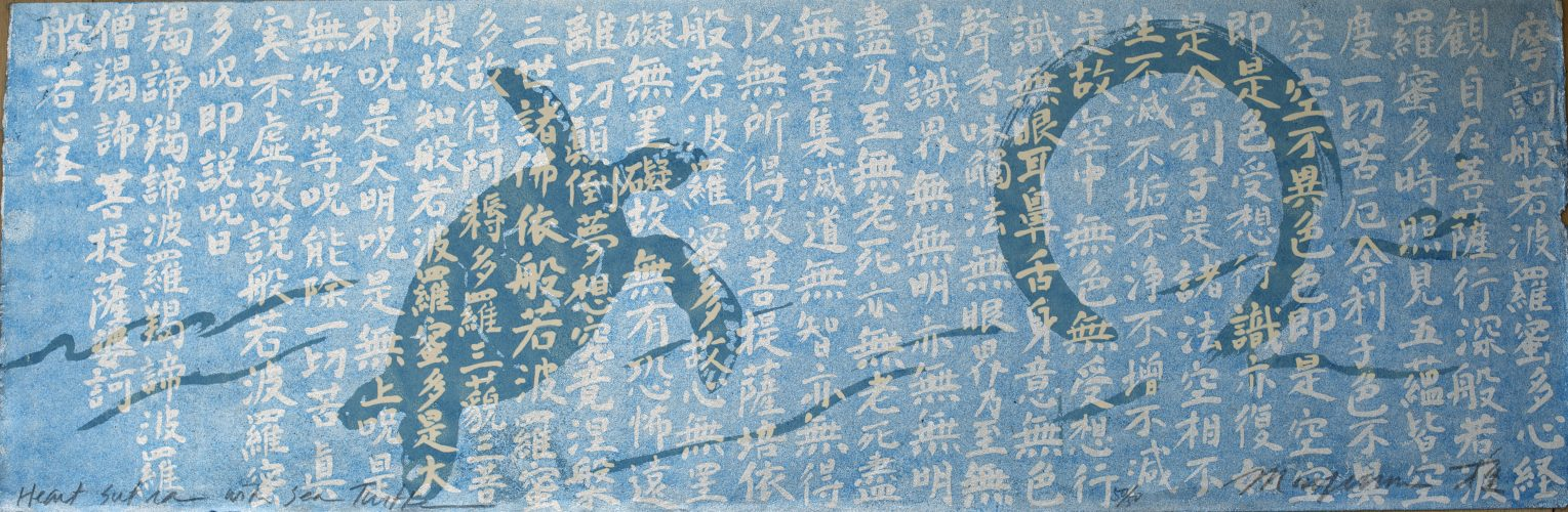 Heart Sutra with Sea Turtle by Mayumi Oda at
