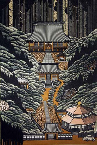Hiki Valley by Ray Morimura at