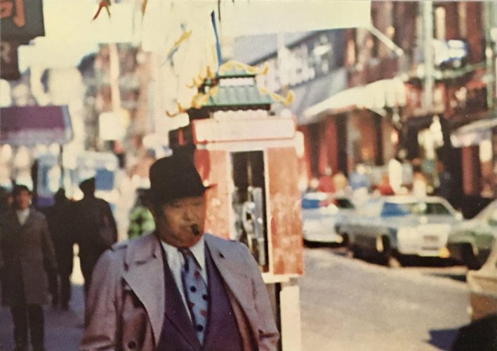 Chinatown 1 by Sigmar Polke at