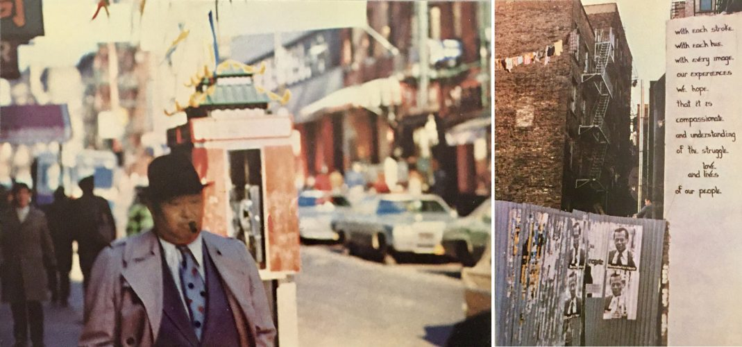 Chinatown 1 & 2 by Sigmar Polke at