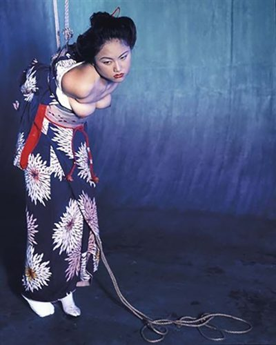 Binding by Nobuyoshi Araki at