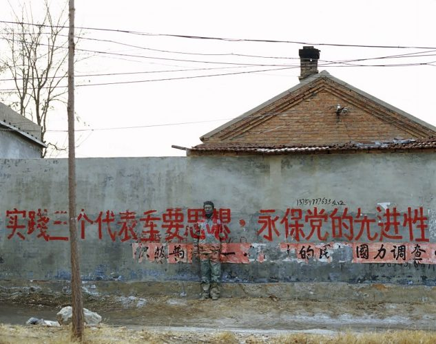 Hide in the city n 37 by Liu Bolin at