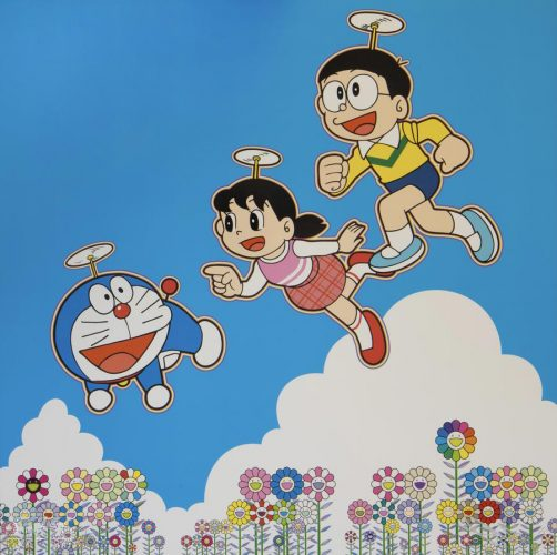 A Blue Sky! Like We Could Go On Forever! by Takashi Murakami at