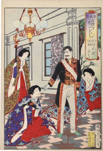 An Array of Auspicious Customs of Eastern Japan: Ceremonial Attire by Yoshu Chikanobu at