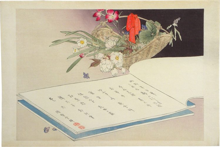 The Seasons and Their Fashions, Brocade Prints from the Capital: Title Page by Mizuno Toshikata at