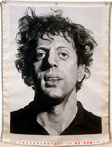 """PHIL (from the """"BAM III"""" Portfolio) by Chuck Close at"""