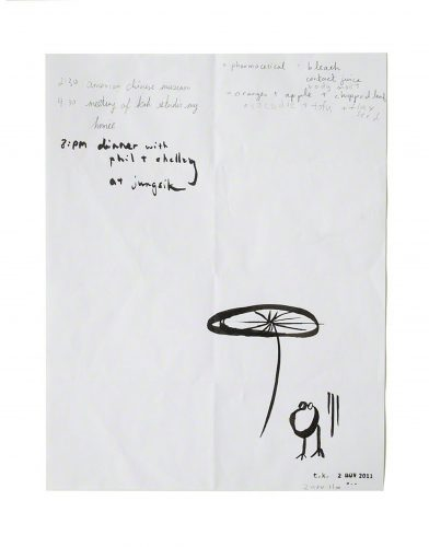 Untitled –2nd november 2011Pencil on paper Signed 11 x 8.5 inches  2011 by Terence Koh at