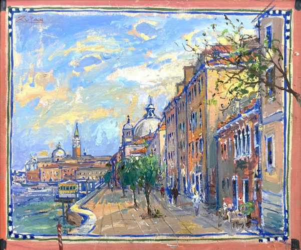 On Giudecca by Bruno Zupan at