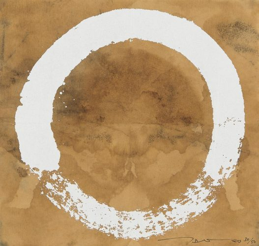 Coffee Zen, Enso: White by Takashi Murakami at