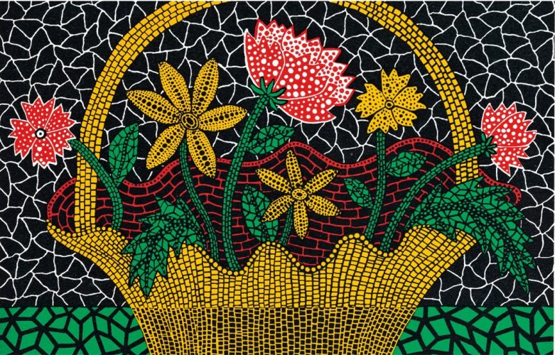 Flower Basket by Yayoi Kusama at