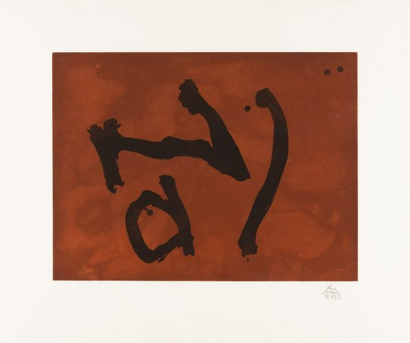 Signs on Copper by Robert Motherwell at