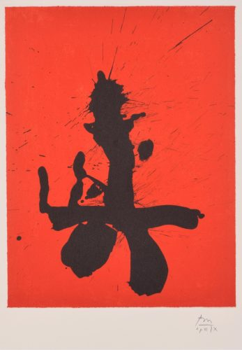 Red Samurai, from Octavio Paz suite by Robert Motherwell at