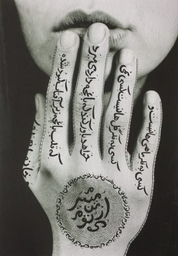 Untitled from Women of Allah by Shirin Neshat at FEUTEU
