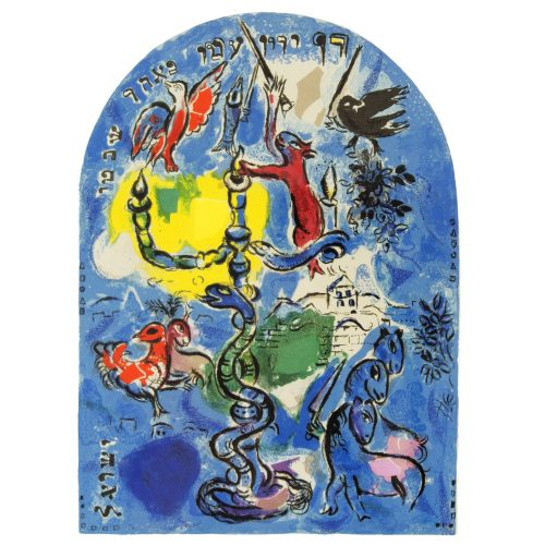 The Tribe of Dan by Marc Chagall at