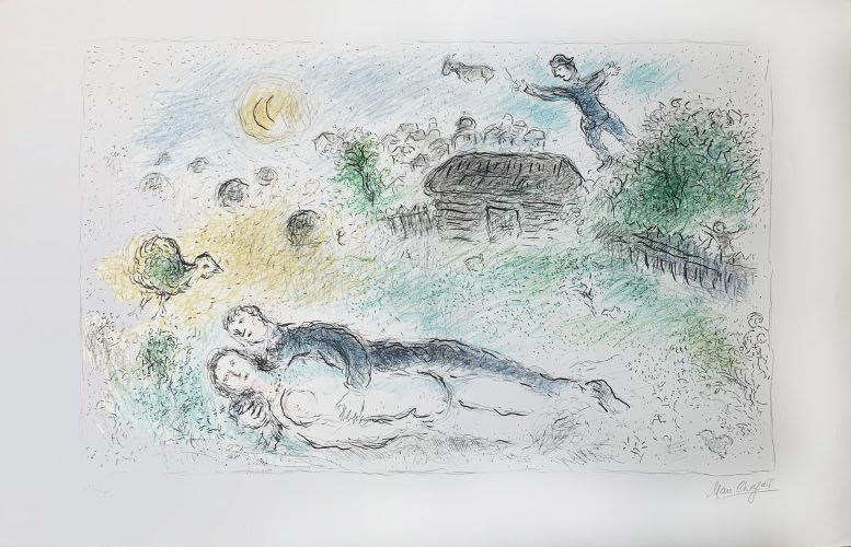 Lovers at the Ishbah by Marc Chagall at
